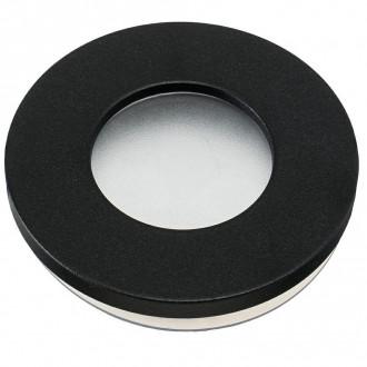 Podhľadové bodové svietidlo NEPTUN-O-B okrúhle čierna IP44...